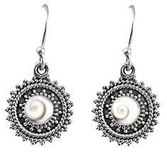 1.81cts natural white shiva eye 925 sterling silver dangle earrings r59512