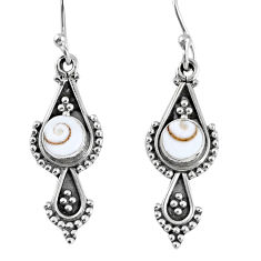 1.62cts natural white shiva eye 925 sterling silver dangle earrings r59551