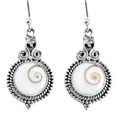 8.06cts natural white shiva eye 925 sterling silver dangle earrings r59630