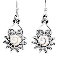 1.66cts natural white shiva eye 925 sterling silver dangle earrings r59631