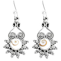 1.66cts natural white shiva eye 925 sterling silver dangle earrings r59632