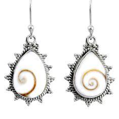10.23cts natural white shiva eye 925 sterling silver dangle earrings r59669
