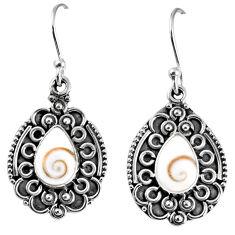 4.70cts natural white shiva eye 925 sterling silver dangle earrings r59727