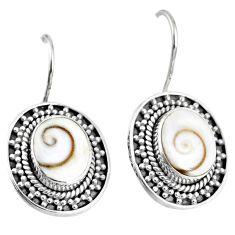 6.48cts natural white shiva eye 925 sterling silver dangle earrings r59750