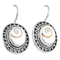 6.03cts natural white shiva eye 925 sterling silver dangle earrings r59751