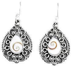 4.70cts natural white shiva eye 925 sterling silver dangle earrings r59752