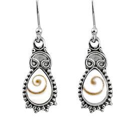 4.52cts natural white shiva eye 925 sterling silver dangle earrings r60429