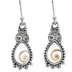4.52cts natural white shiva eye 925 sterling silver dangle earrings r60430