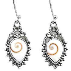 5.84cts natural white shiva eye 925 sterling silver dangle earrings r60453