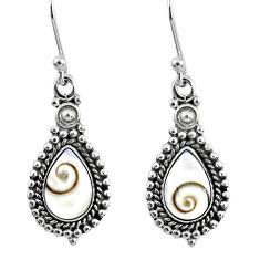5.53cts natural white shiva eye 925 sterling silver dangle earrings r60472