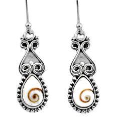 4.43cts natural white shiva eye 925 sterling silver dangle earrings r60474