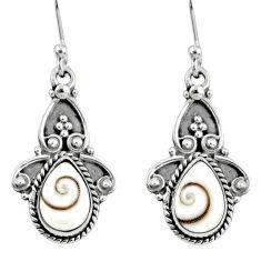 4.82cts natural white shiva eye 925 sterling silver dangle earrings r60492