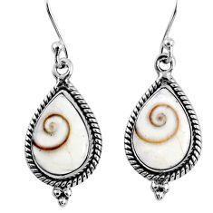 8.80cts natural white shiva eye 925 sterling silver dangle earrings r60530