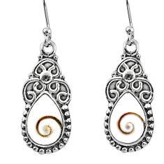 4.69cts natural white shiva eye 925 sterling silver dangle earrings r60549