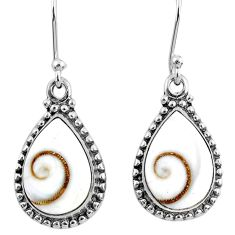 9.05cts natural white shiva eye 925 sterling silver dangle earrings r60590