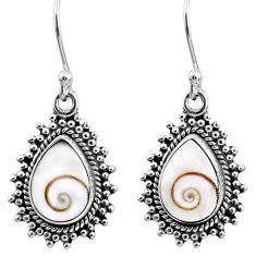 5.36cts natural white shiva eye 925 sterling silver dangle earrings r60591