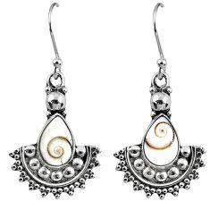4.92cts natural white shiva eye 925 sterling silver dangle earrings r60613