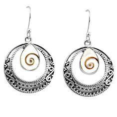 4.93cts natural white shiva eye 925 sterling silver dangle earrings r60965