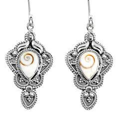 4.69cts natural white shiva eye 925 sterling silver dangle earrings r60972