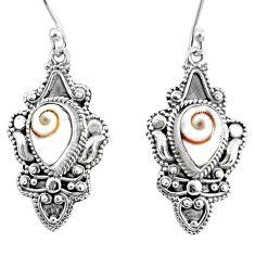4.71cts natural white shiva eye 925 sterling silver dangle earrings r60986