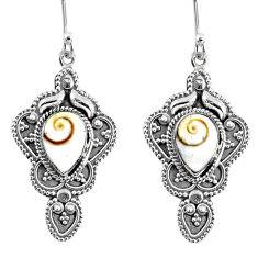 4.71cts natural white shiva eye 925 sterling silver dangle earrings r60987