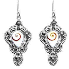 4.55cts natural white shiva eye 925 sterling silver dangle earrings r60988