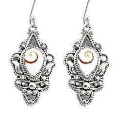 4.55cts natural white shiva eye 925 sterling silver dangle earrings r60990