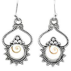 4.37cts natural white shiva eye 925 sterling silver dangle earrings r65142
