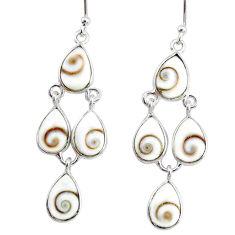 12.29cts natural white shiva eye 925 sterling silver dangle earrings r74983