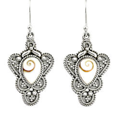 5.12cts natural white shiva eye 925 sterling silver dangle earrings r76556