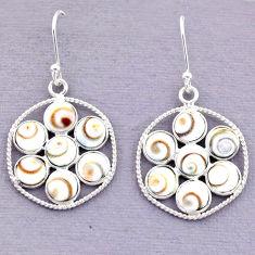 9.05cts natural white shiva eye 925 sterling silver dangle earrings t12491