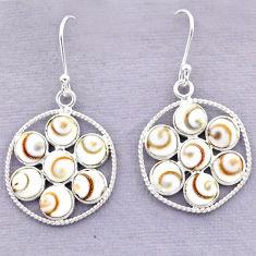 9.72cts natural white shiva eye 925 sterling silver dangle earrings t12492