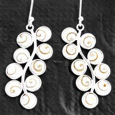 11.23cts natural white shiva eye 925 sterling silver dangle earrings t4635