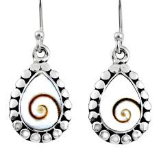 5.11cts natural white shiva eye 925 sterling silver earrings jewelry r60629