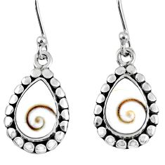 4.67cts natural white shiva eye 925 sterling silver earrings jewelry r60630