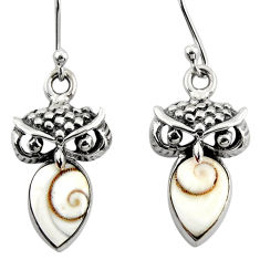 5.38cts natural white shiva eye 925 sterling silver owl earrings jewelry r51485