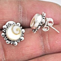 4.34cts natural white shiva eye 925 sterling silver stud earrings jewelry r55145