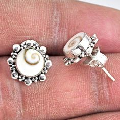 4.34cts natural white shiva eye 925 sterling silver stud earrings jewelry r55146