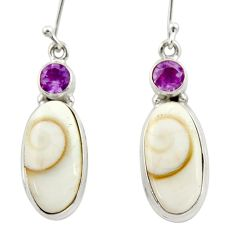 Clearance Sale- 20.65cts natural white shiva eye amethyst 925 silver dangle earrings d39921