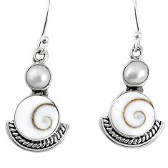 7.24cts natural white shiva eye pearl 925 sterling silver dangle earrings r59531