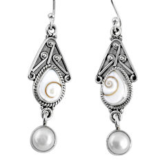 6.51cts natural white shiva eye pearl 925 sterling silver dangle earrings r59774