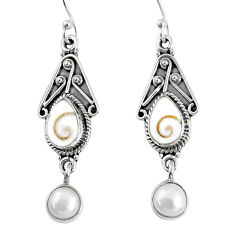 6.54cts natural white shiva eye pearl 925 sterling silver dangle earrings r59775