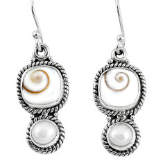 9.04cts natural white shiva eye pearl 925 sterling silver dangle earrings r59811