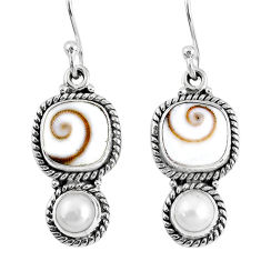 9.04cts natural white shiva eye pearl 925 sterling silver dangle earrings r59812