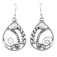 5.78cts natural white shiva eye pearl 925 sterling silver dangle earrings r59874
