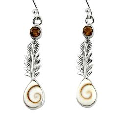 5.82cts natural white shiva eye smoky topaz 925 silver feather earrings r51490