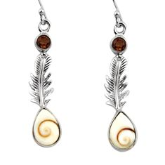 6.02cts natural white shiva eye smoky topaz 925 silver feather earrings r51500