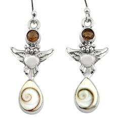 6.36cts natural white shiva eye smoky topaz 925 silver owl earrings r51486