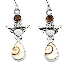 6.10cts natural white shiva eye smoky topaz 925 silver owl earrings r51496