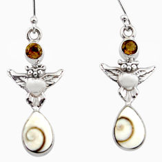 5.83cts natural white shiva eye smoky topaz 925 silver owl earrings r51513